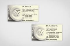 Alexiou-Card-Grey-Background