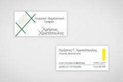 Christopoulos-Card-Grey-Background